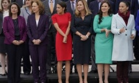 Фотогалерия: Кой влезе в най-шарения Конгрес в историята на САЩ
